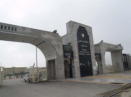 58 تن گندم از مزرعه پژوهشی دانشگاه آزاد بهبهان برداشت شد